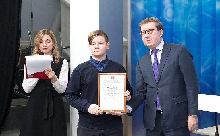 Ярославского школьника-юнната наградили в Совете Федерации
