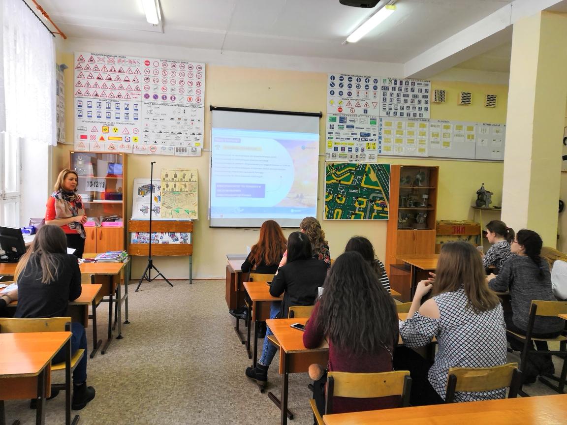 Ярославские энергетики ведут профориентационную работу среди старшеклассников