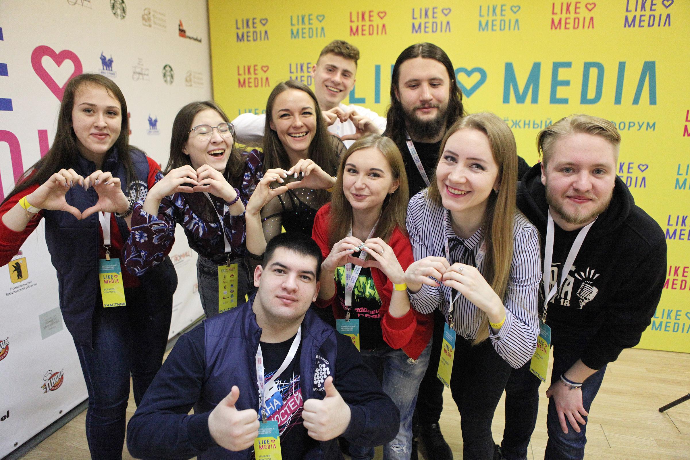 Канделаки рассказала в Ярославле о силе лайка. Как телеведущая видит будущее