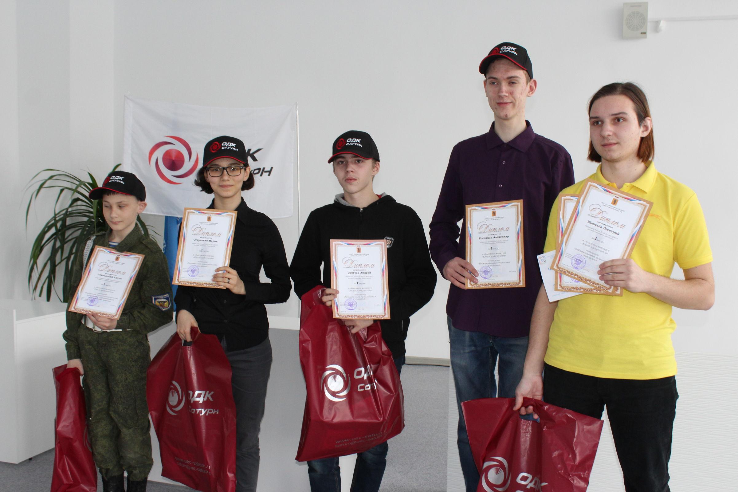 Определены лучшие юные изобретатели Ярославской области