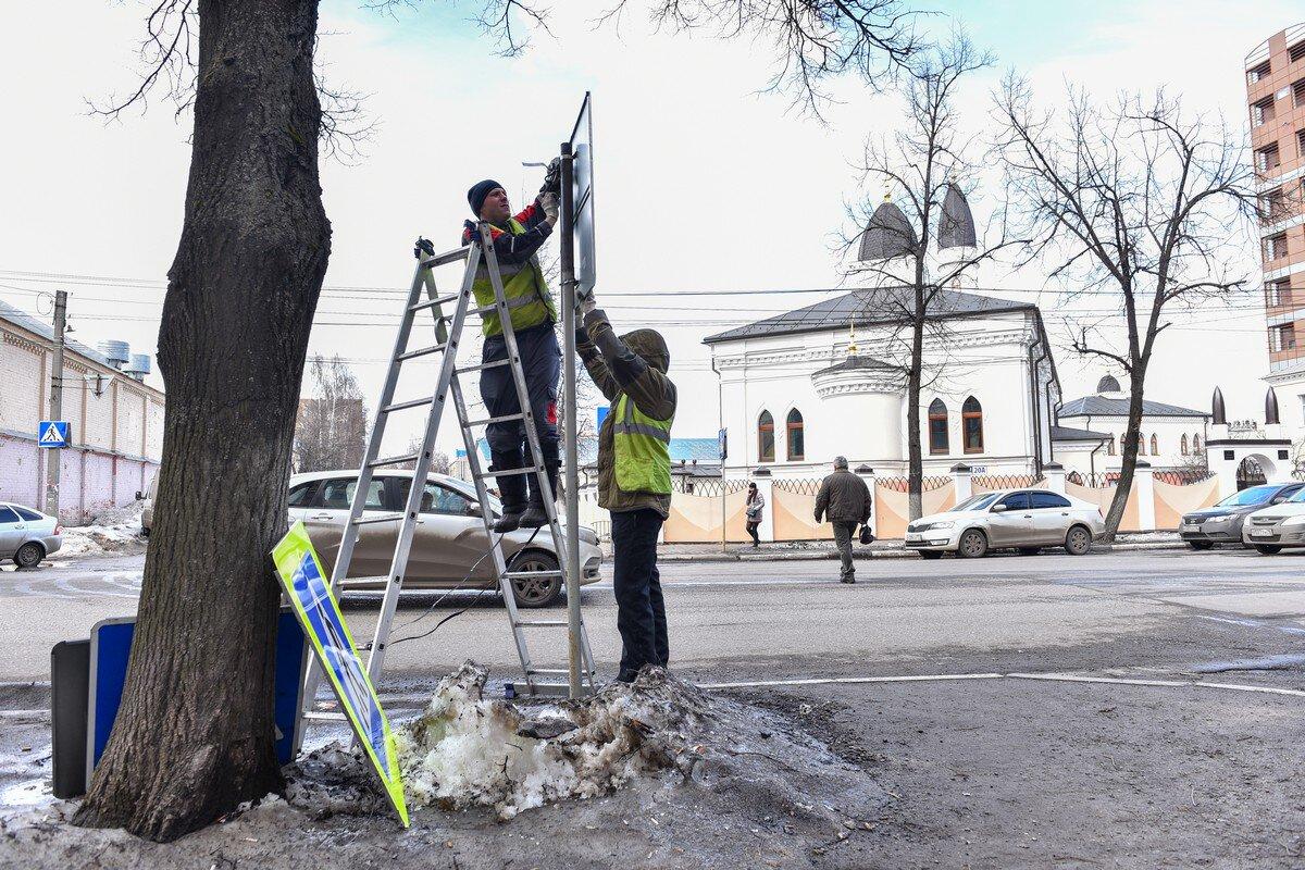 В Ярославле меняют дорожные знаки