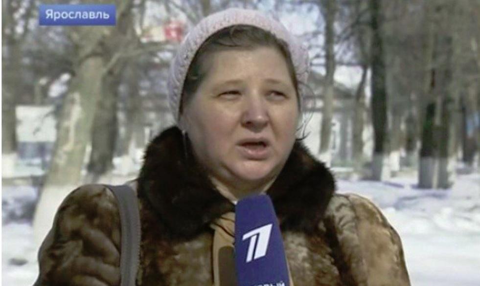 В Ярославле избили племянницу Скрипаля