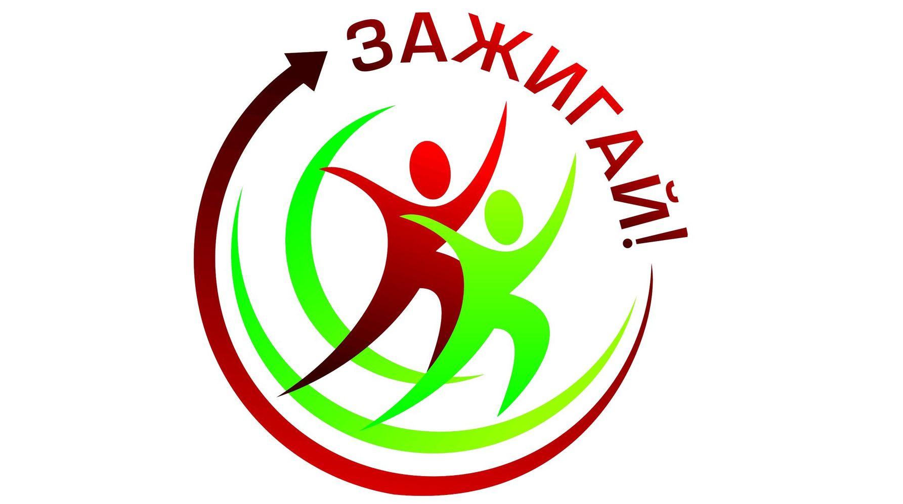 В Ярославской области стартовала профилактическая акция «Зажигай!», посвященная Всемирному дню здоровья