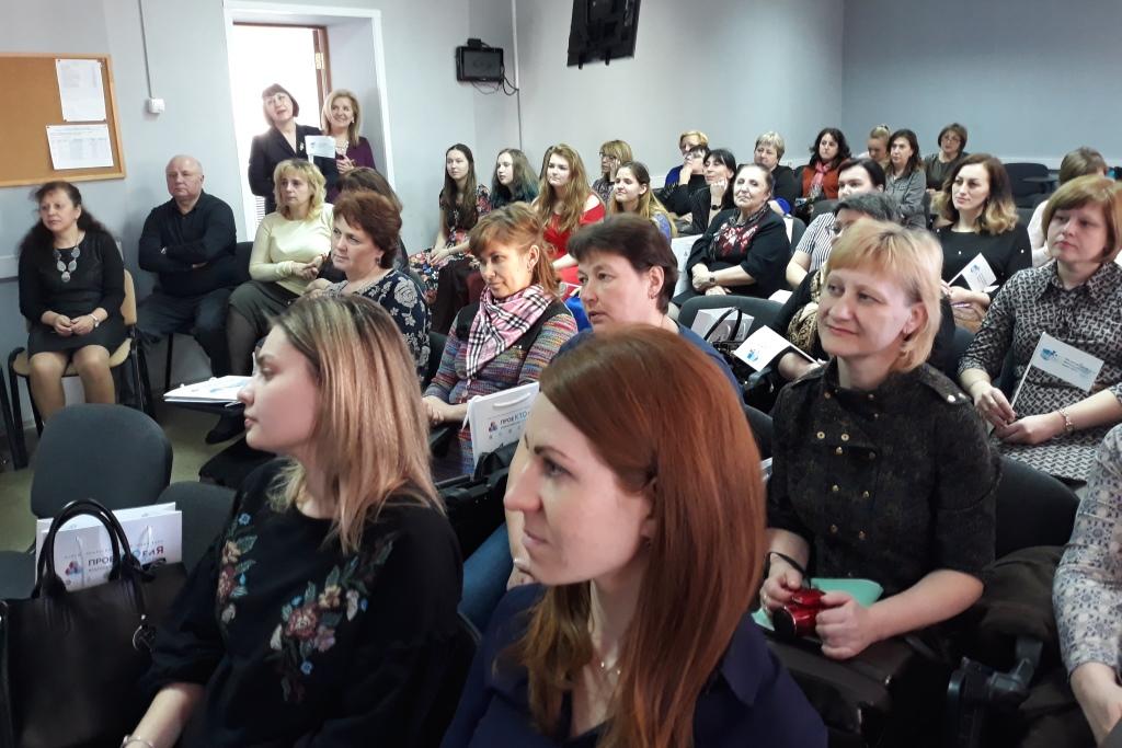 В регионе стартовал конкурс профессионального мастерства «Лучшая инклюзивная школа России»