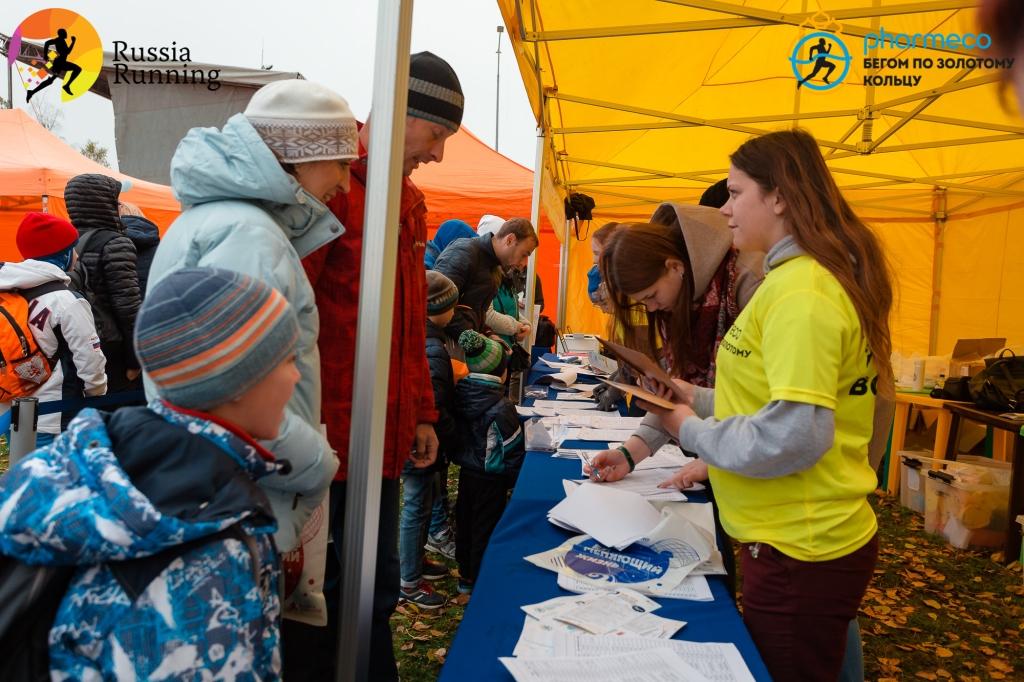 Началась регистрация на первые весенние полумарафоны проекта «Бегом по Золотому кольцу»
