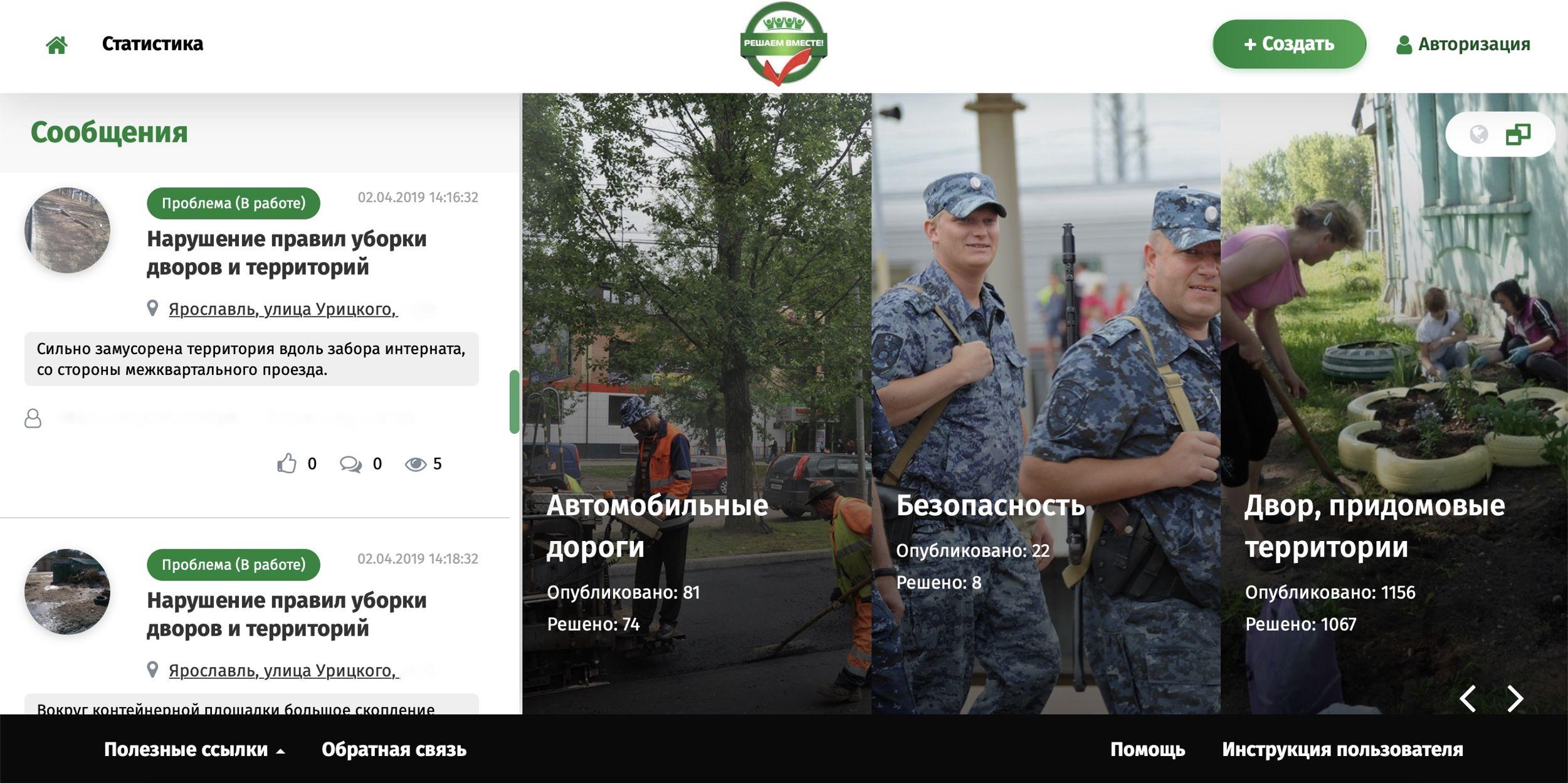 Благодаря порталу «Делаем вместе» систему отопления в Петровском почтовом отделении отремонтируют раньше срока