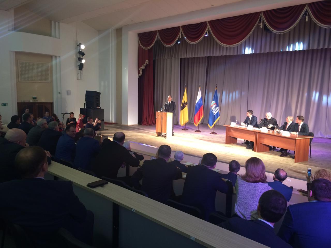 В Ярославле началось общественное обсуждение объединения театров