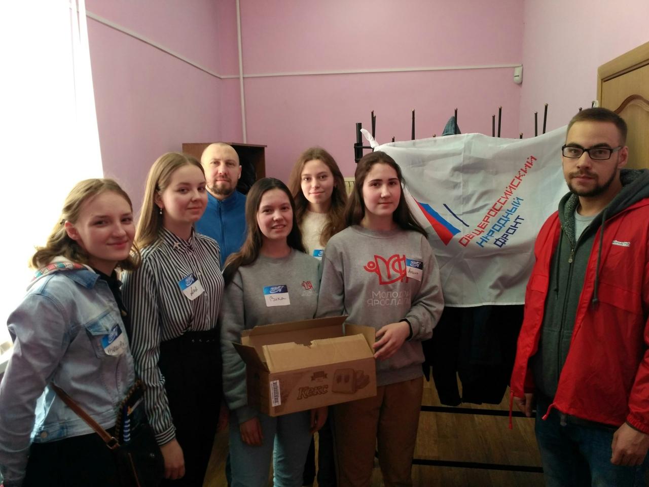 Жители Ярославской области собрали полтонны макулатуры и спасли 10 деревьев