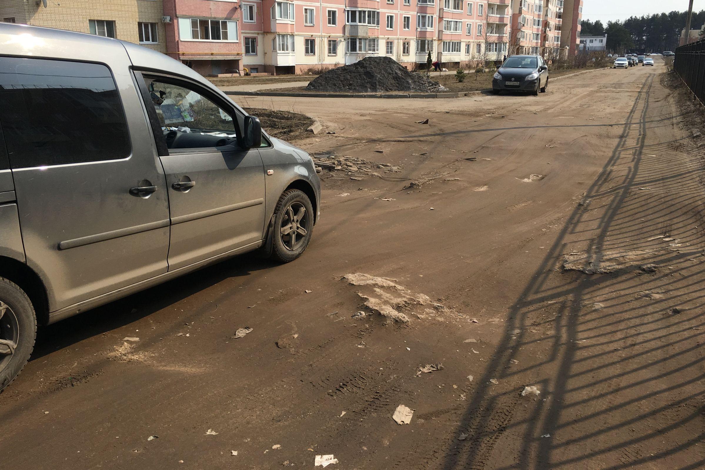Ярославские общественники требуют обеспечить доступ к жилым домам в поселке Красный Бор