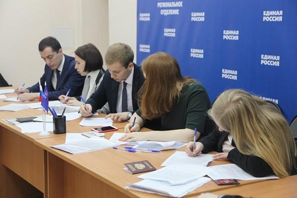 Участниками предварительного голосования стали члены «Молодой гвардии Единой России»