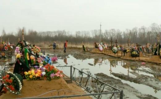 В Ярославле подтопило Осташинское кладбище