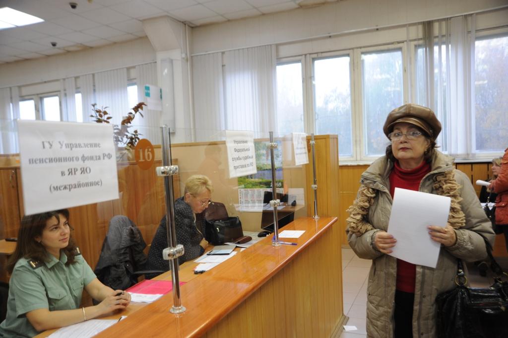 В Ярославской области официально зарегистрировано более 9 тысяч безработных