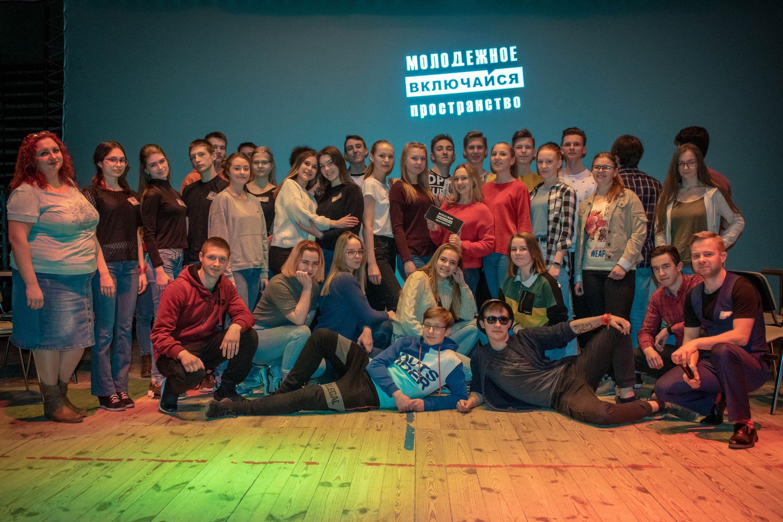 В Ярославской области открылось молодежное арт-пространство «Включайся»