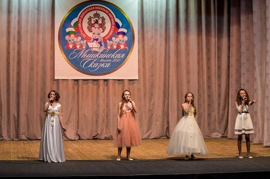 В Мышкине проходит VIII российско-болгарская детская вокально-хоровая ассамблея
