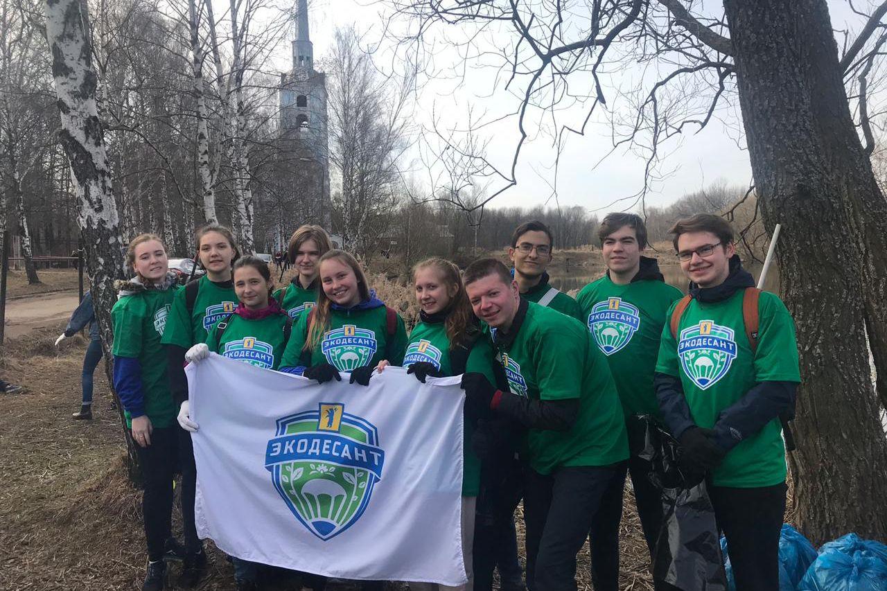 В Ярославской области начались общегородские субботники