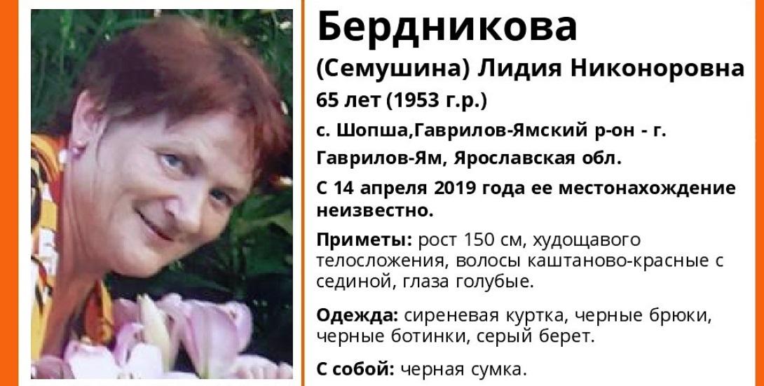 Девятый день в Ярославской области ищут 65-летнюю пенсионерку