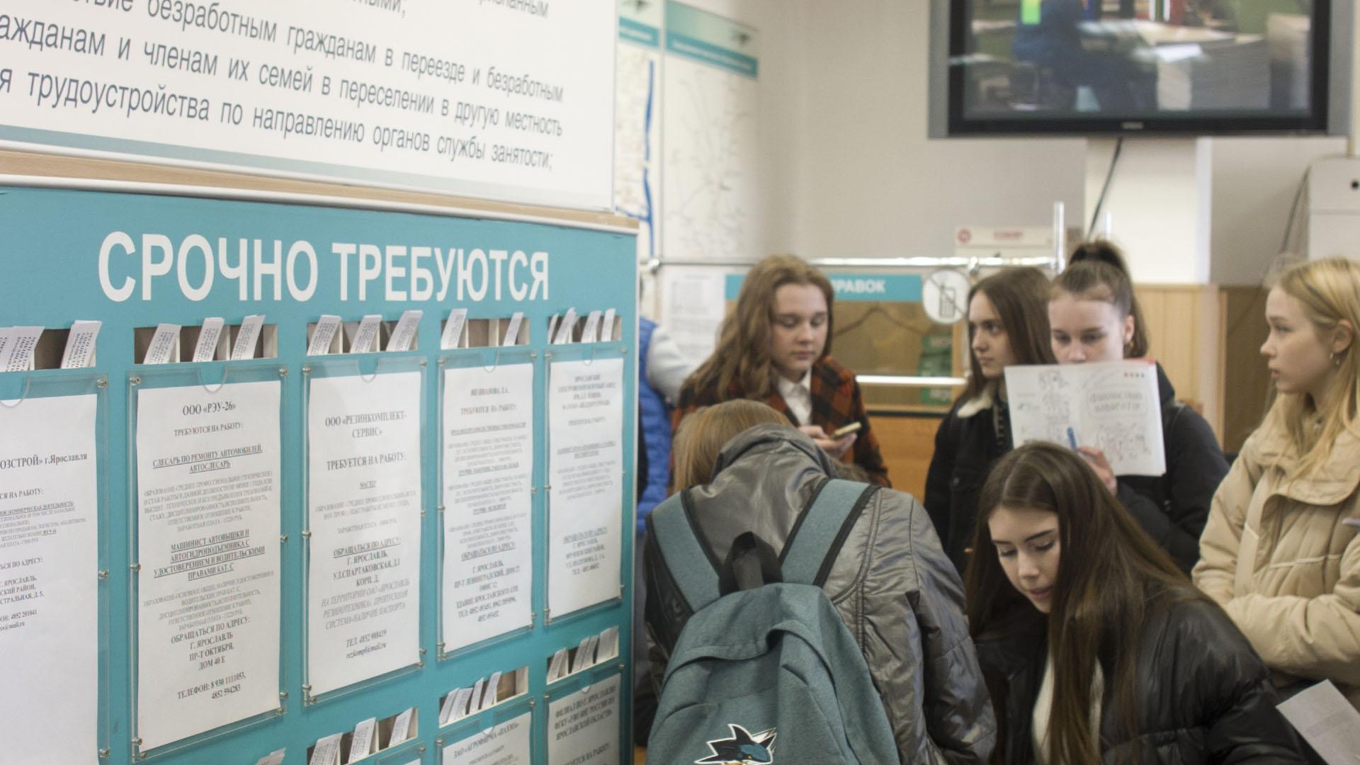 Ярославские школьники «набрали кредитов»