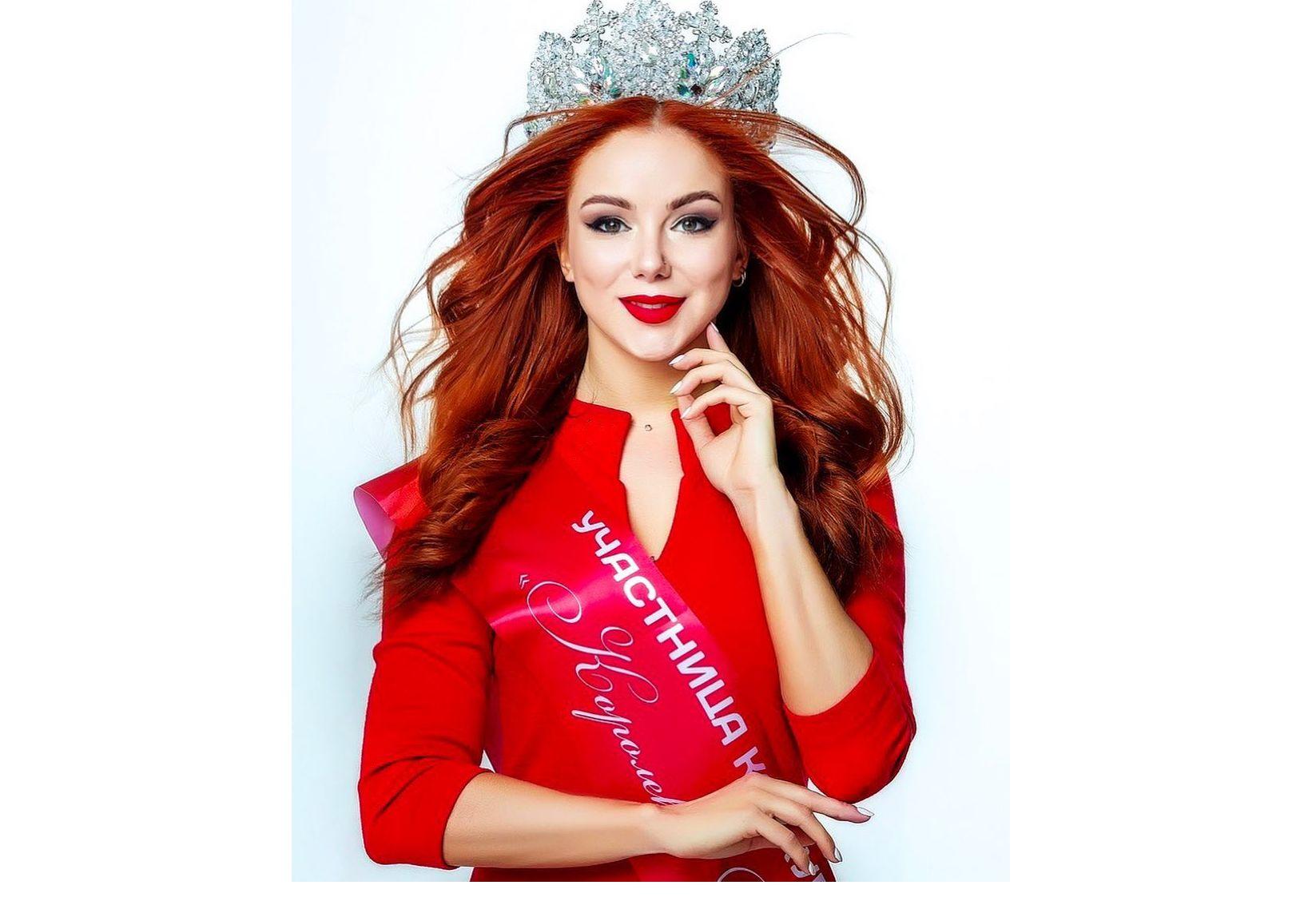 В Ярославле выбрали самых красивых девушек