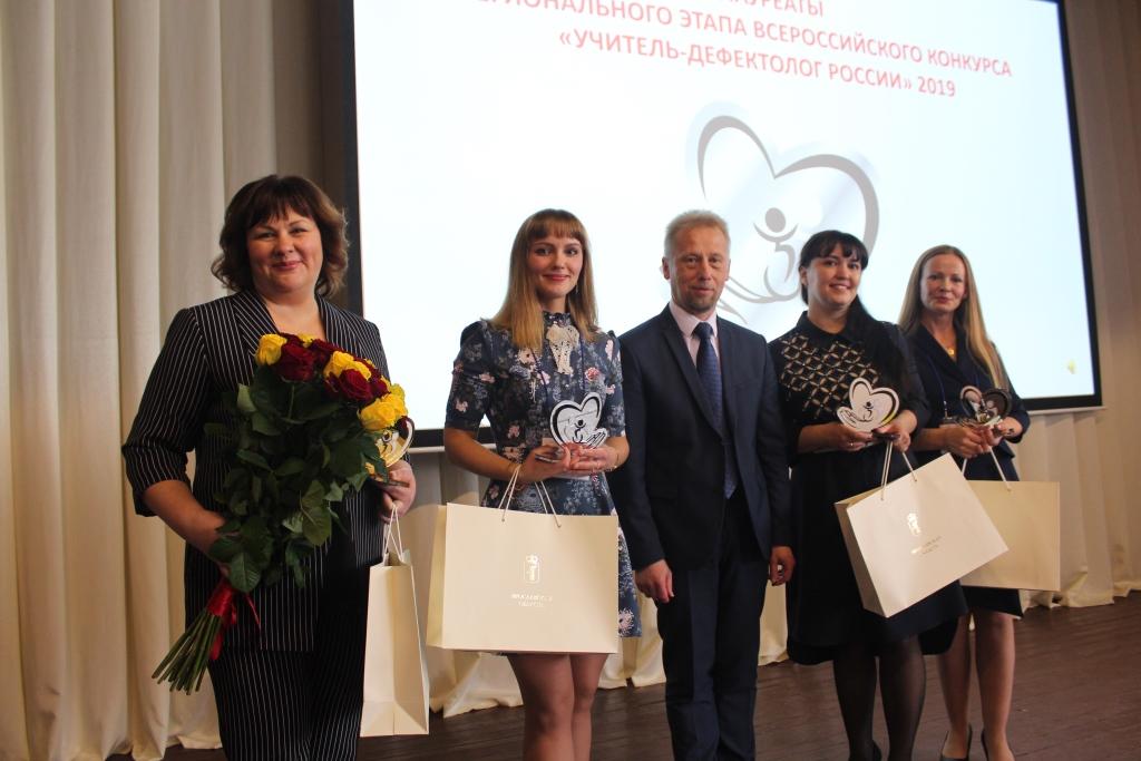 Выбран лучший учитель-дефектолог Ярославской области