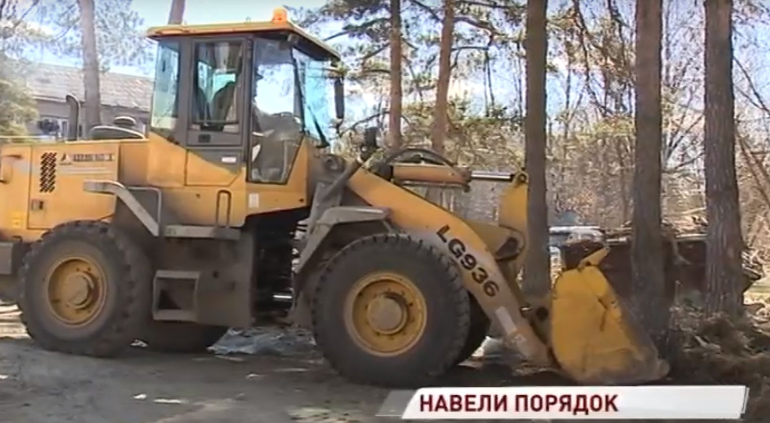 Жители Заволжского района совместно с управдомом убрали бесхозную территорию