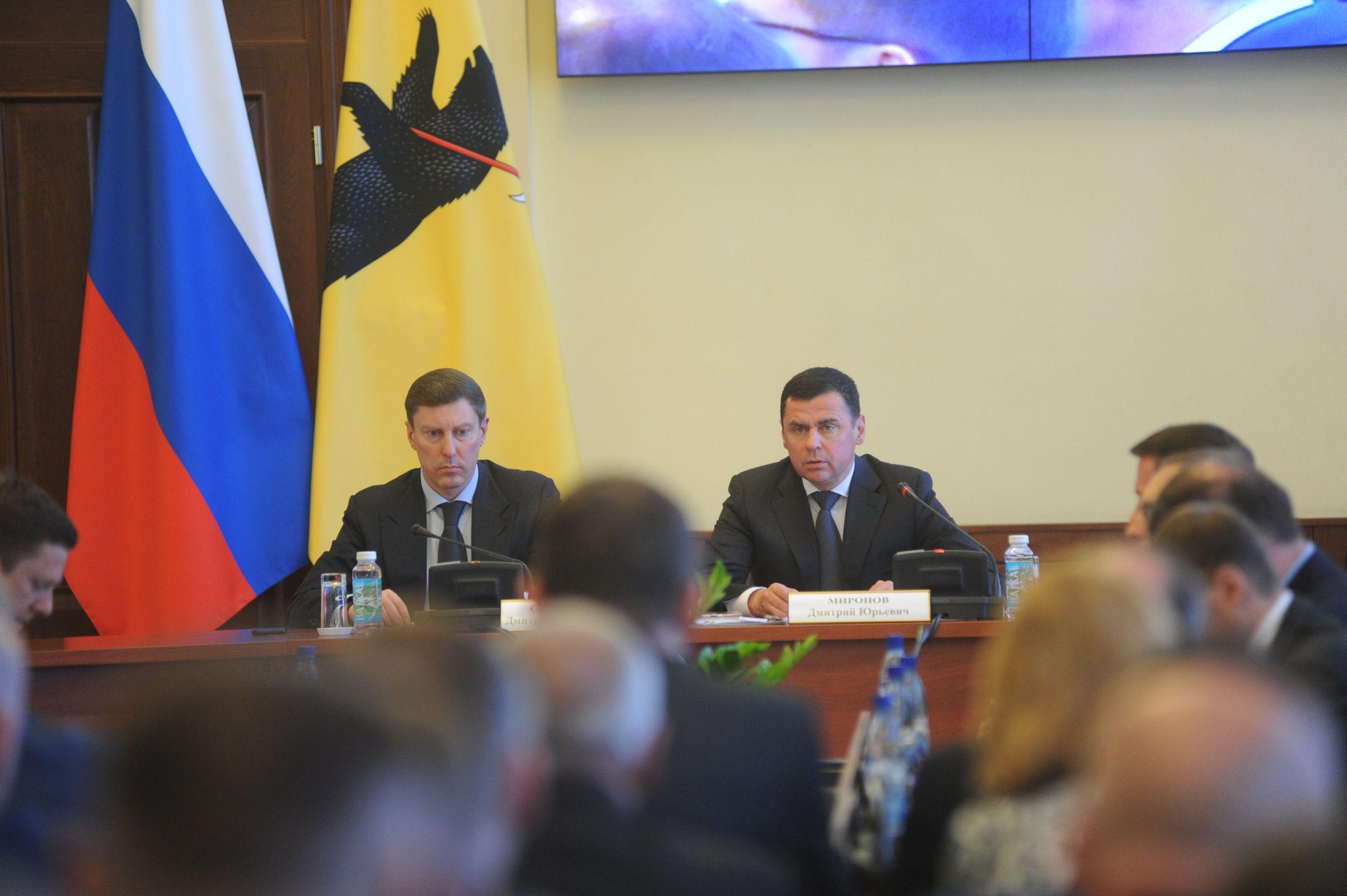 Дмитрий Миронов: по итогам федеральной проверки Ярославская область признана готовой к пожароопасному периоду
