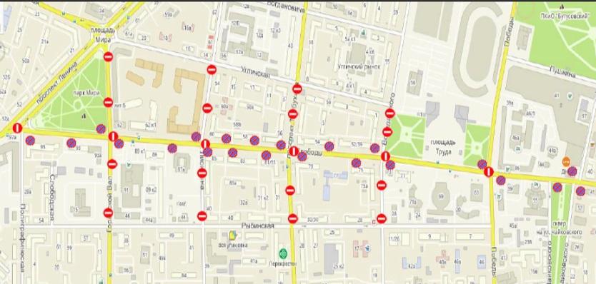 На 1 мая в Ярославле частично перекроют центр города