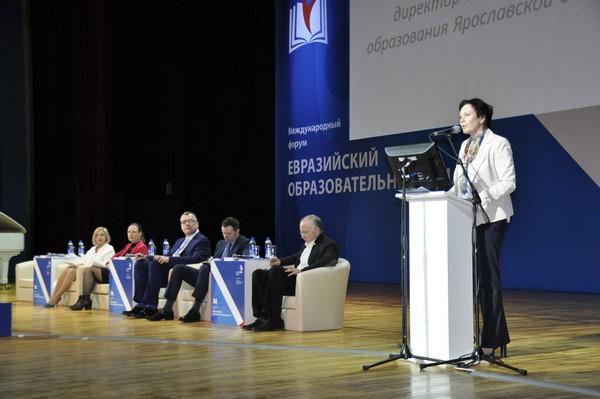 На международный форум в Ярославль приедут представители из стран Европы и Азии