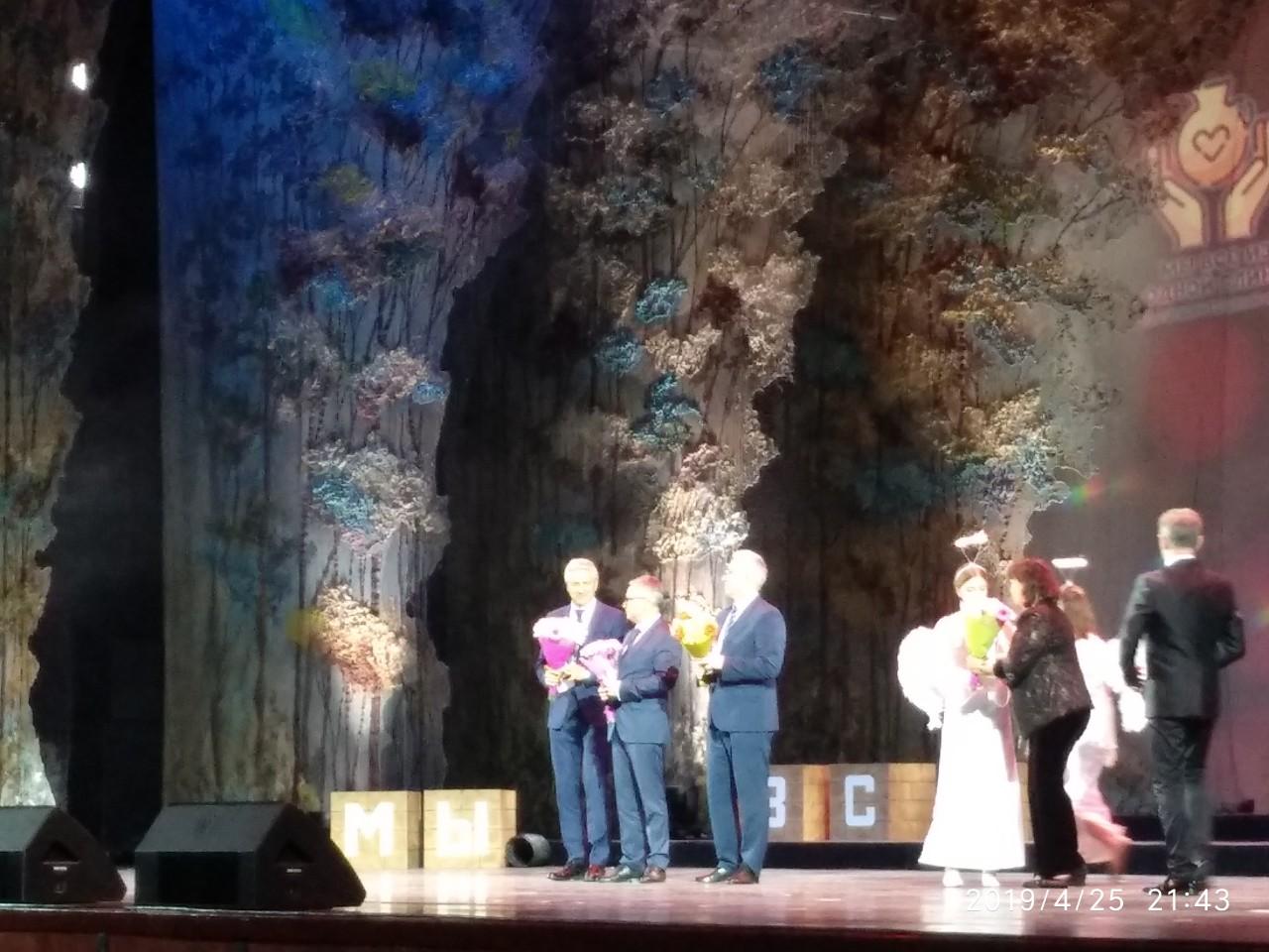 Дмитрий Миронов получил награду «Родительское спасибо»