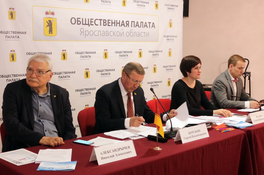 За прошлый год поддержку Фонда президентских грантов на сумму 82 миллиона рублей получили 39 проектов ярославских общественников