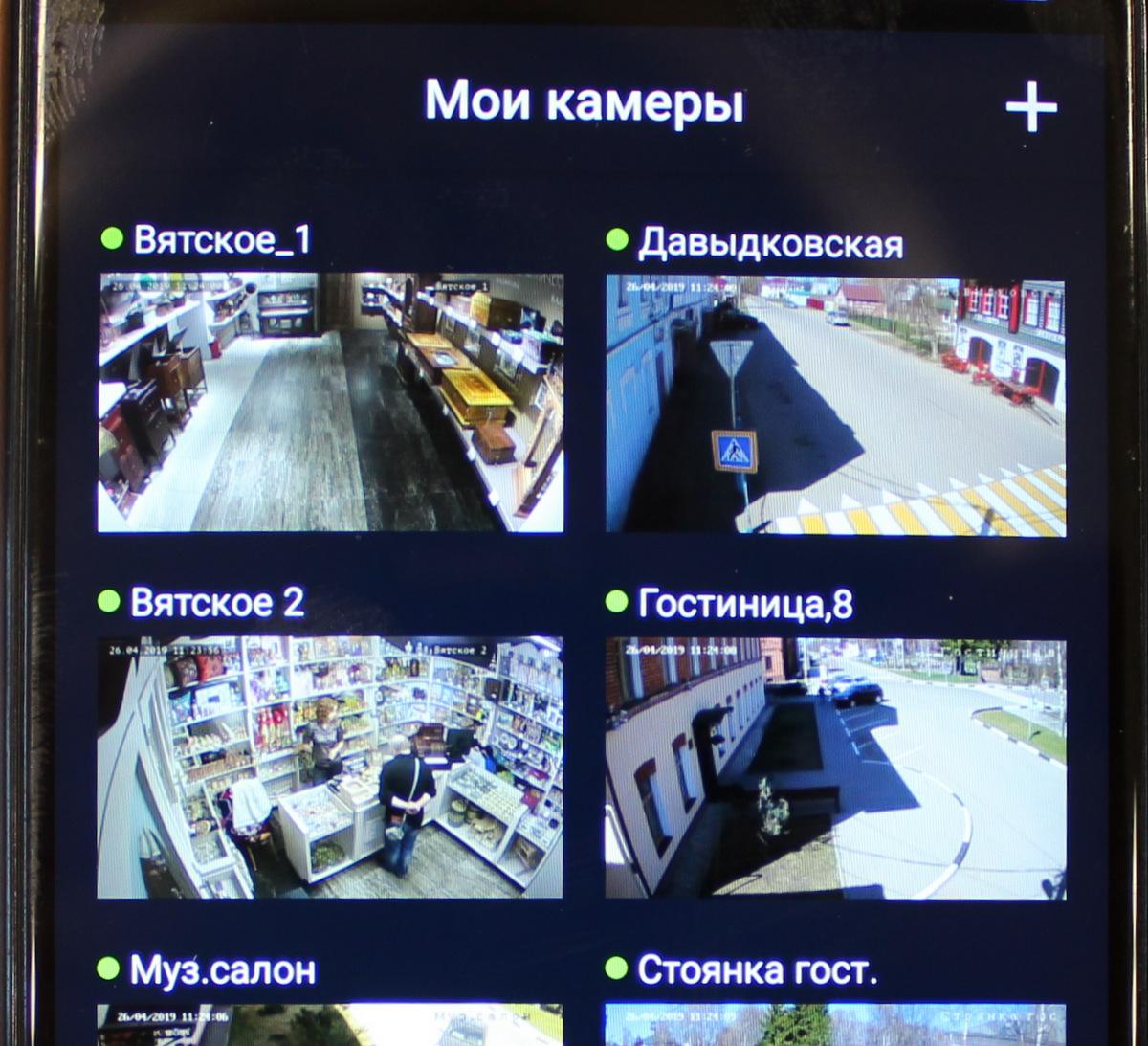 «Ростелеком» обезопасил село Вятское Ярославской области