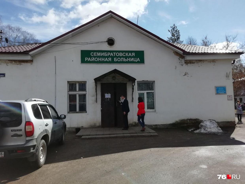 В Ярославле объединят скорую помощь и медицину катастроф: как это будет работать