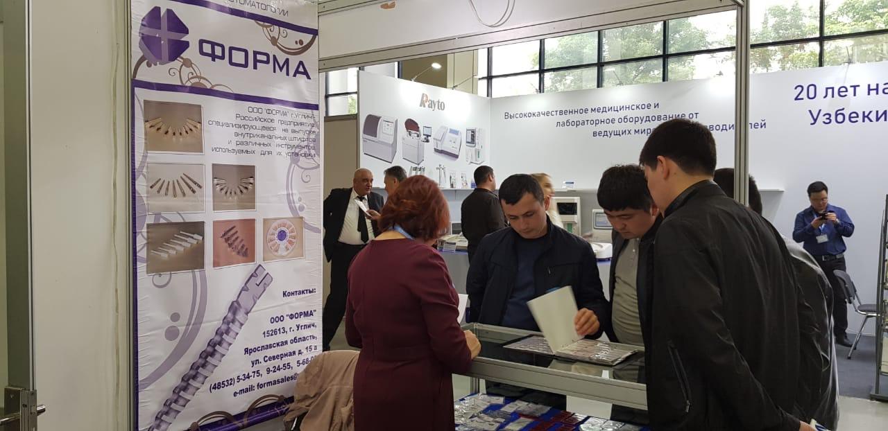 В этом году при поддержке регионального Центра экспорта ярославские предприятия примут участие в 35 отраслевых выставках