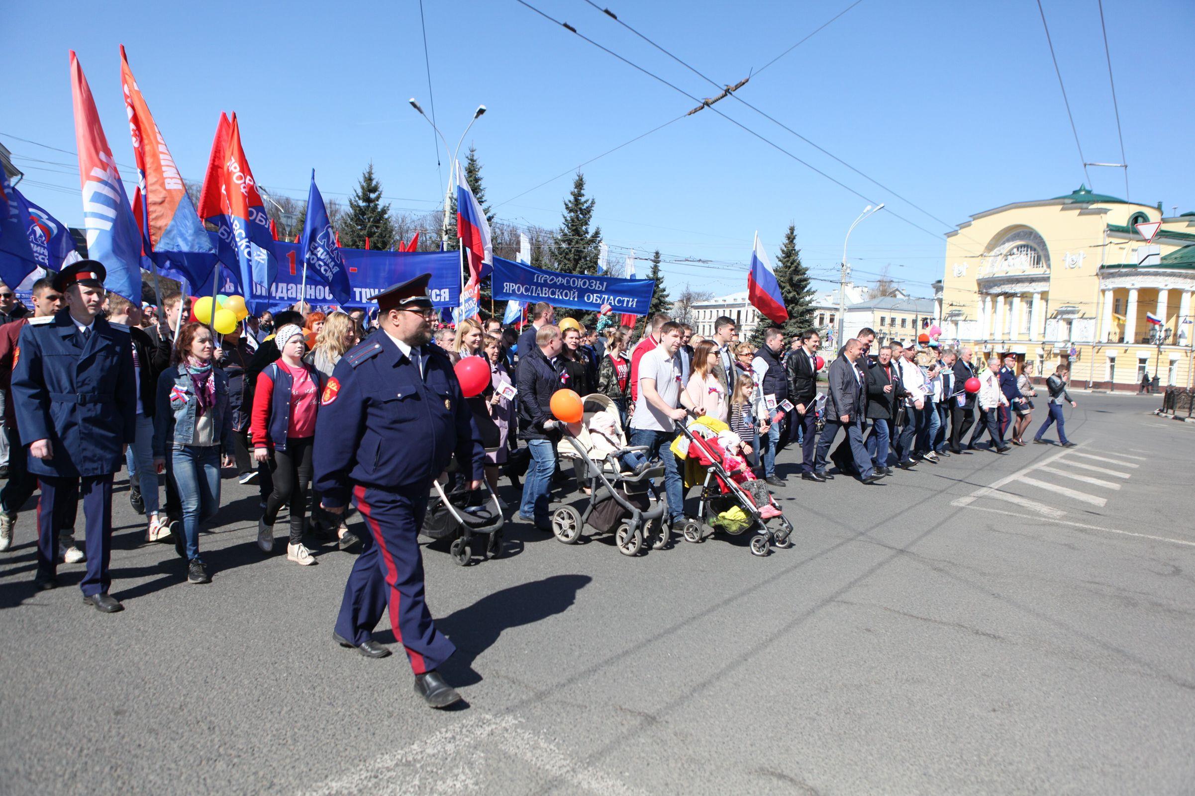 6 тысяч ярославцев приняли участие в первомайской демонстрации