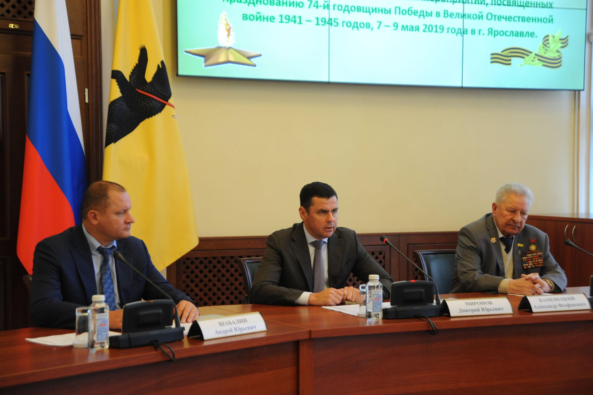 Дмитрий Миронов провел заседание оргкомитета «Победа»