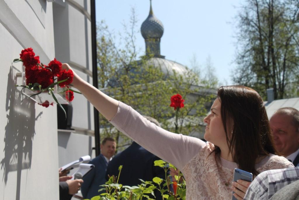 В Ярославле открыли мемориальную доску в честь ветеранов энергетики