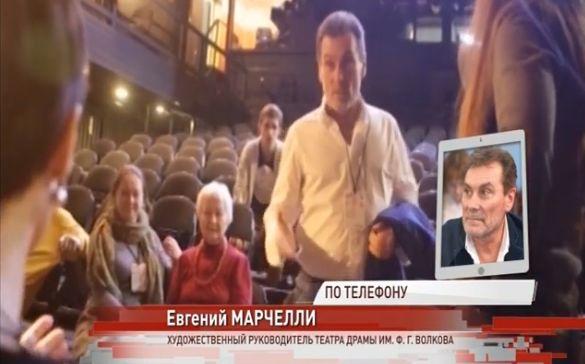 Прокуратура изучает деятельность худрука театра имени Волкова