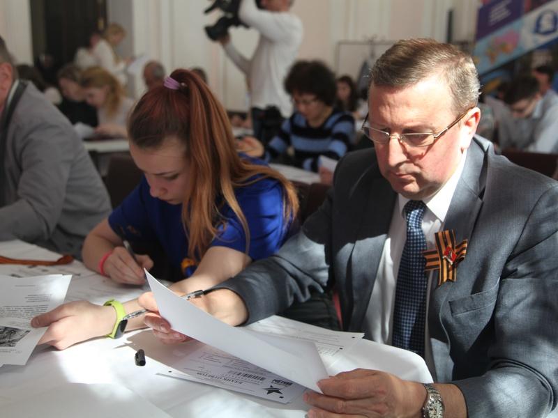 Ярославцы написали «Диктант Победы»