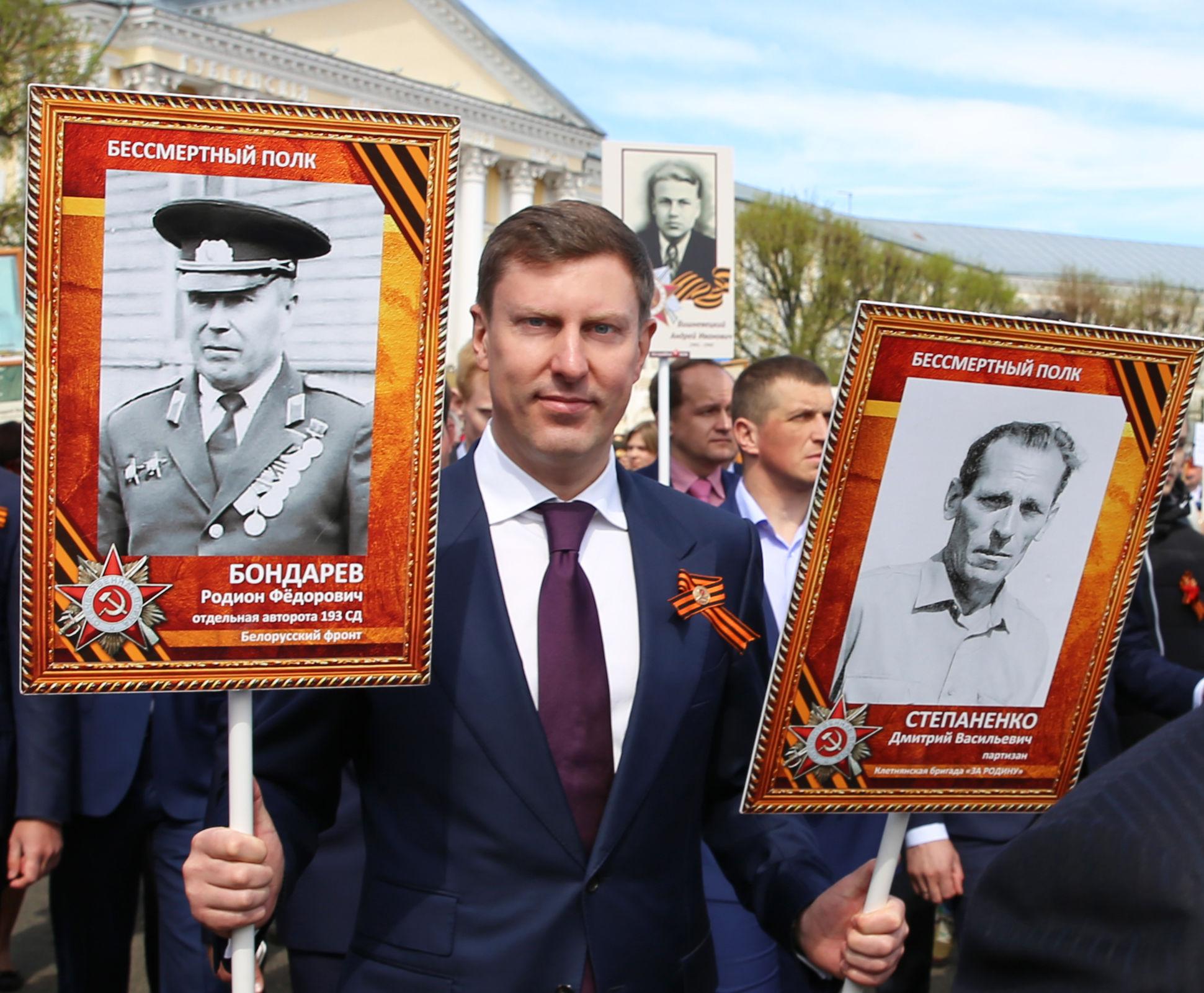 Память бесценна. Какой вклад в Победу внесли родственники первых лиц Ярославской области