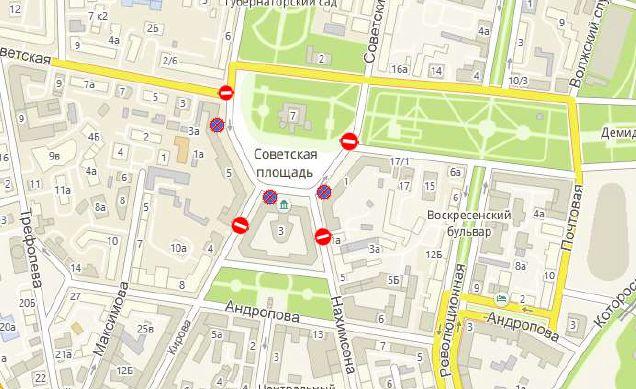 В Ярославле из-за бала перекроют улицы на три дня: схема