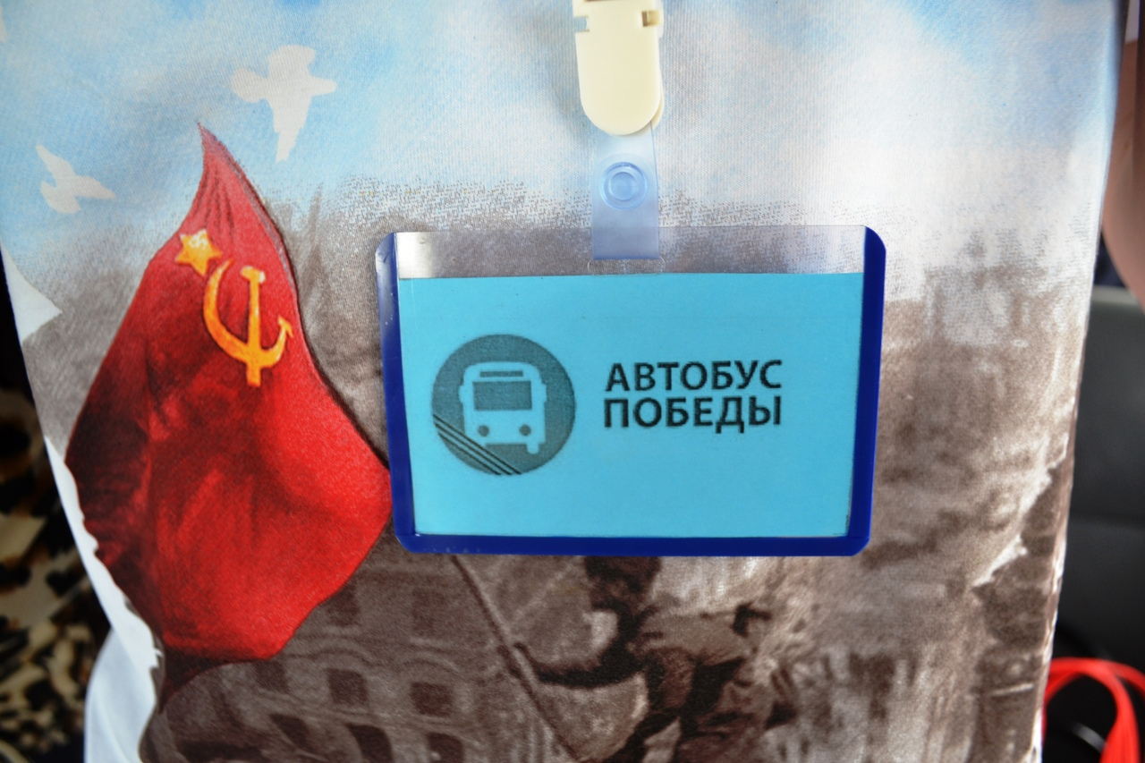 В Переславле участники хора спели песни в автобусе: видео