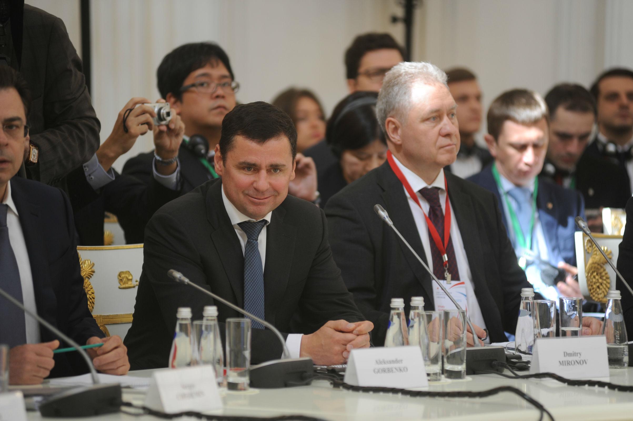 Дмитрий Миронов: у Ярославской области есть потенциал для расширения сотрудничества с Японией