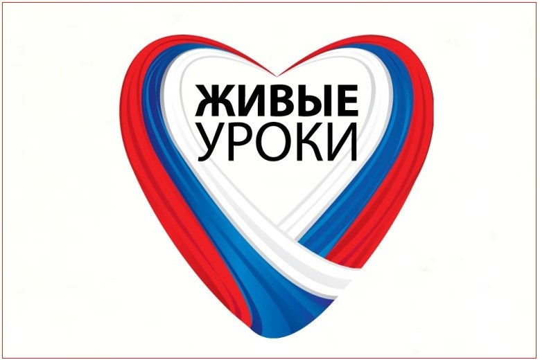 Ярославские «Живые уроки» по литературе и космонавтике рекомендованы школьникам всей страны