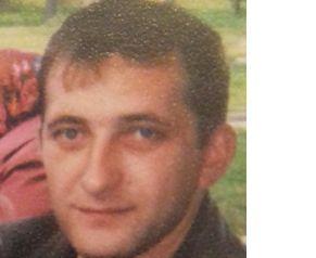 Следователи просят помощь у ярославцев в раскрытии убийства
