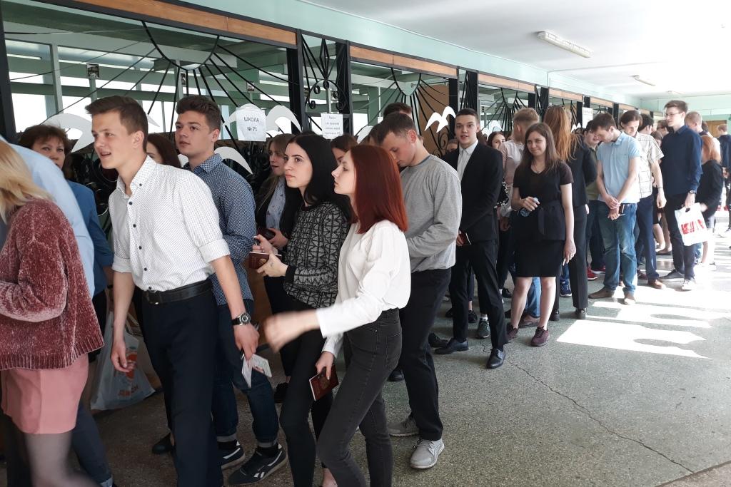 В Ярославской области состоялась тренировка по проведению единого госэкзамена по русскому языку