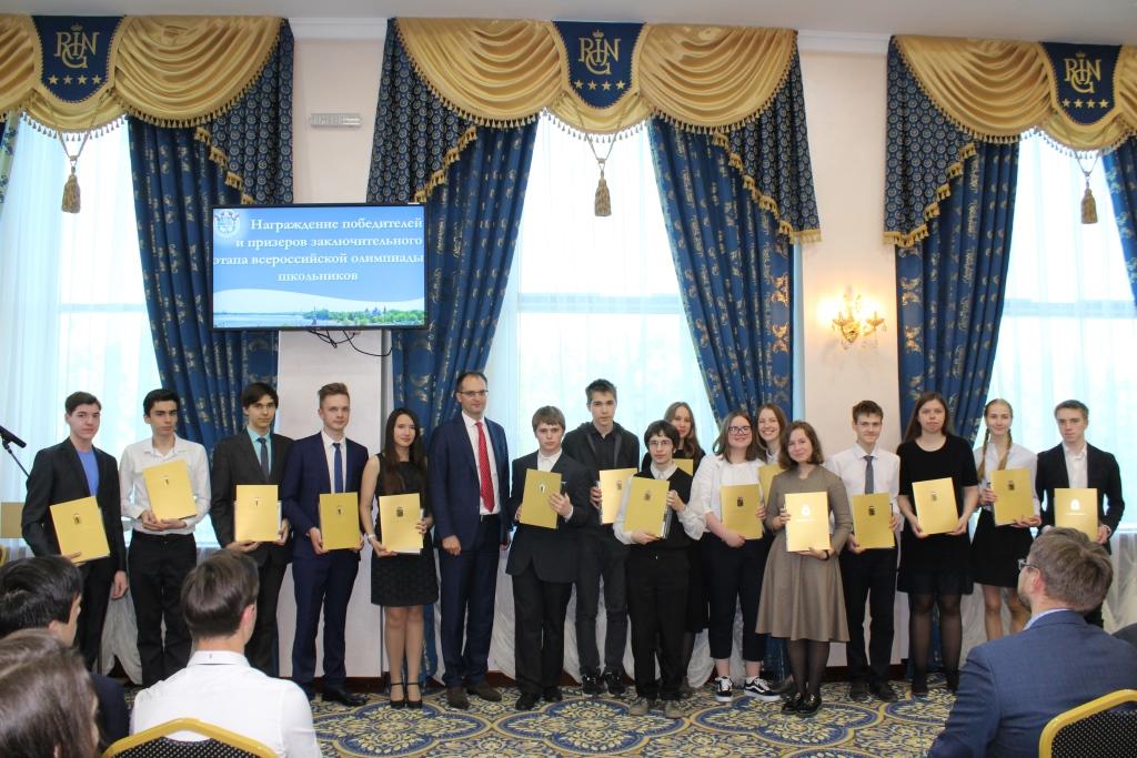 Победители олимпиад школьников получили награды