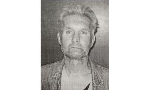 В Ярославле разыскивают 56-летнего мужчину