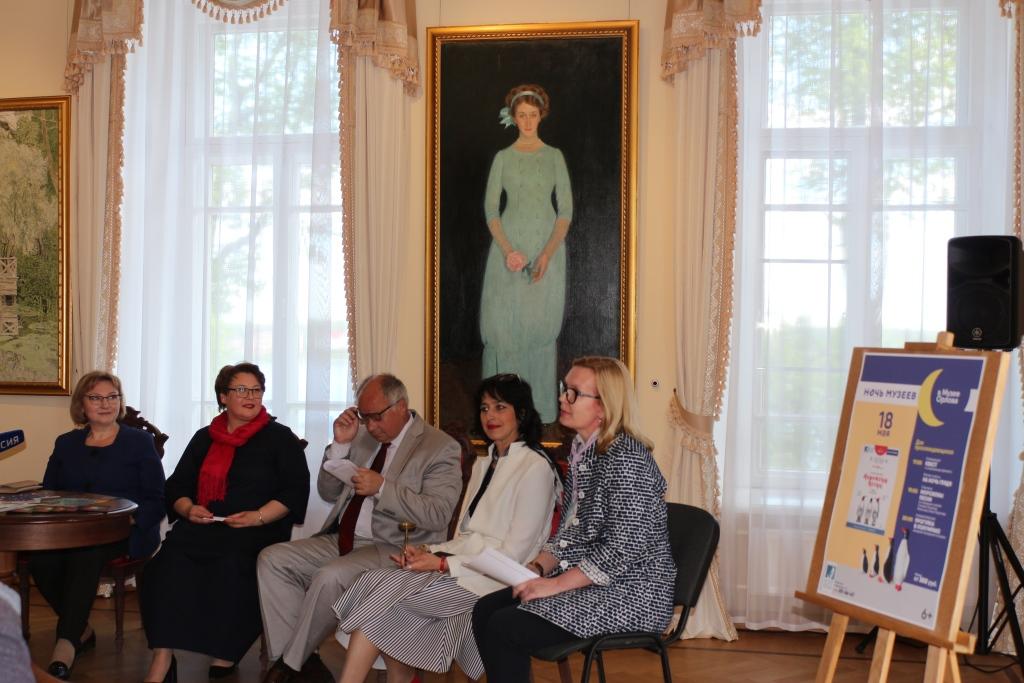 Стала известна программа «Ночи музеев» в Ярославле