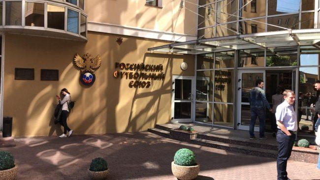 ФК «Шинник» прошел лицензирование Российского футбольного союза