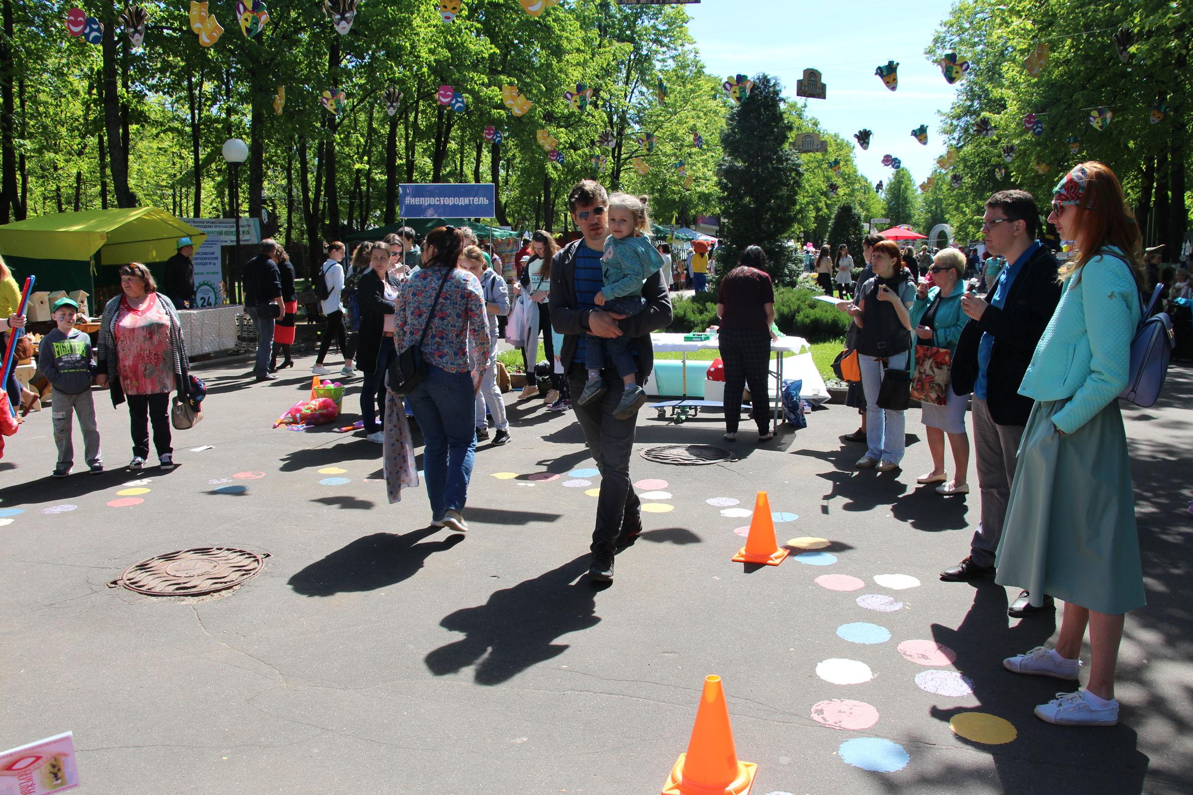 Более 3 тысяч человек приняли участие в областном празднике «День семьи»