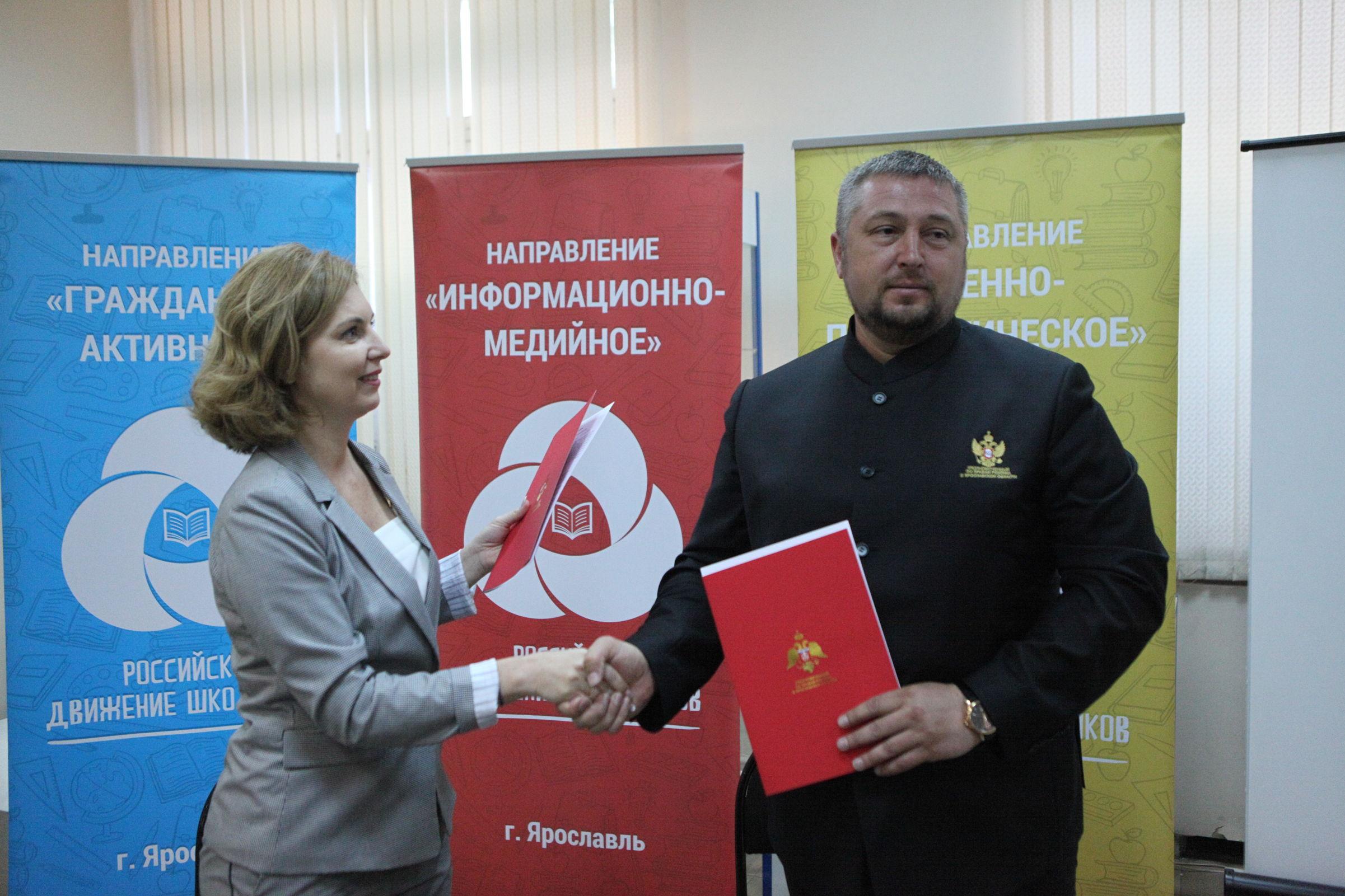 Ярославские школьники поучаствовали в «Уроке мужества и доброты»